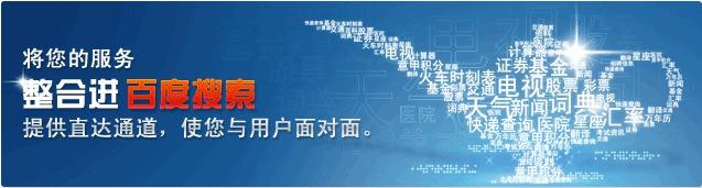 Aladdin от Baidu