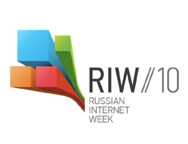 Russian Internet Week 2010