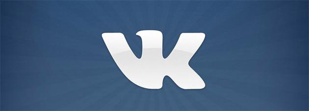 Архитектура Вконтакте