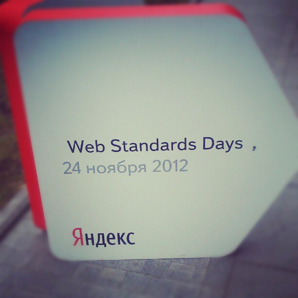 WSD @ Yandex